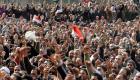El 'día de la partida' en Egipto