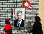 Equipo de ONU en Líbano inicia investigación sobre muerte Hariri