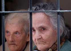 Ancianas interior