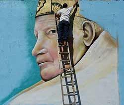 papa mural interior