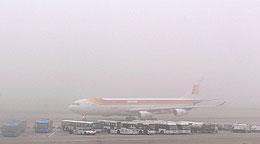 Barajas niebla