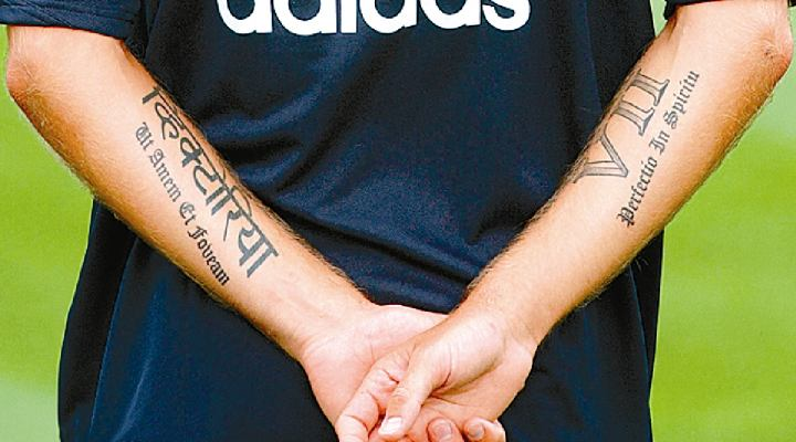 los tatuajes de yandel. Batalla por los tatuajes
