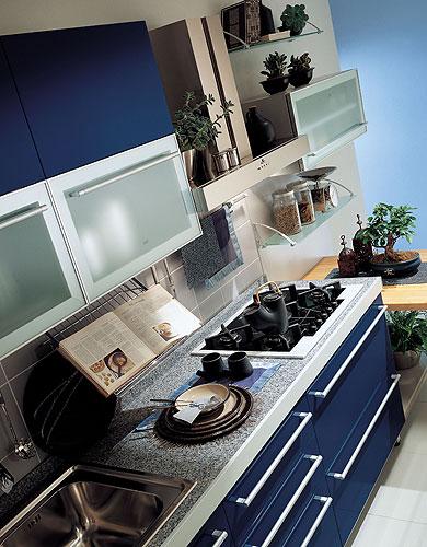 Foto decoraci n cocina un hogar a la ltima moda for Ultima moda en cocinas