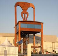La silla más grande del mundo, junto a la fábrica de  Hermanos Huertas