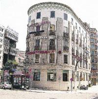 Mascarón de proa en el Vigo moderno... de hace 72 años