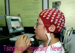 Experimento en la Universidad Tsinghua en Pekín