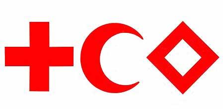 El nuevo emblema es el 'cristal rojo' y se utilizará en situaciones de conflicto en la que no procedan ni la cruz ni la media luna roja. (EFE)