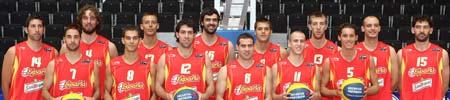 La selección española de baloncesto que participará en el Mundial de Japón 2006