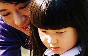 La princesa Aiko y su madre, Masako