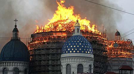 La cúpula ha quedado completamente arrasada por las llamas