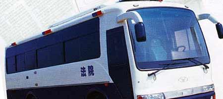 Imagen promocional del autob�s para ejecuciones (Jinguan Group).