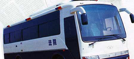 Imagen promocional del autobús para ejecuciones (Jinguan Group).