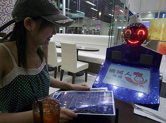Robo Waiter 1, el robot camarero