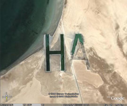 google HA