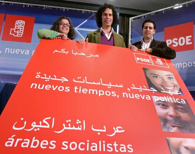 Pedro Zerolo (c), durante el acto de presentación del Grupo Federal Arabe Socialista, junto a los coordinadores del mismo Kaoutar Bougalala (i) y Amin Mohamed.