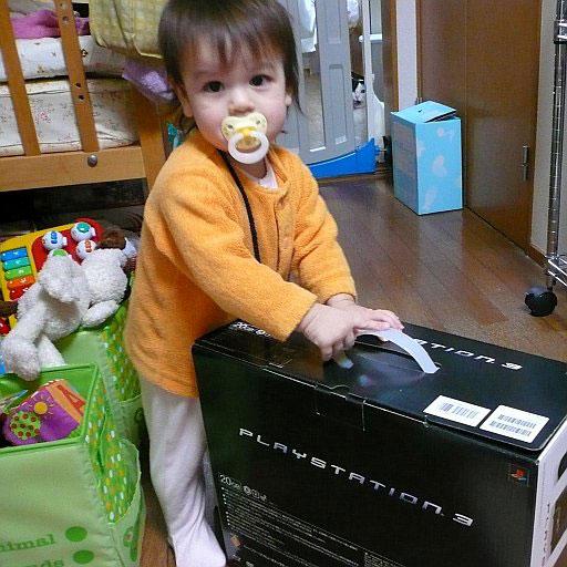 Un niño con una PlayStation 3
