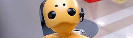 El robot WakaMaru de Mitsubishi