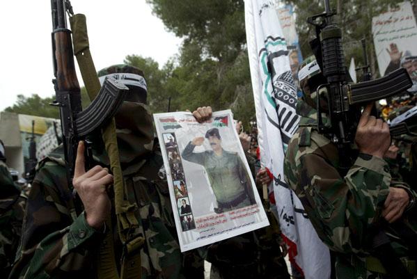 Milicianos de Al Fatah
