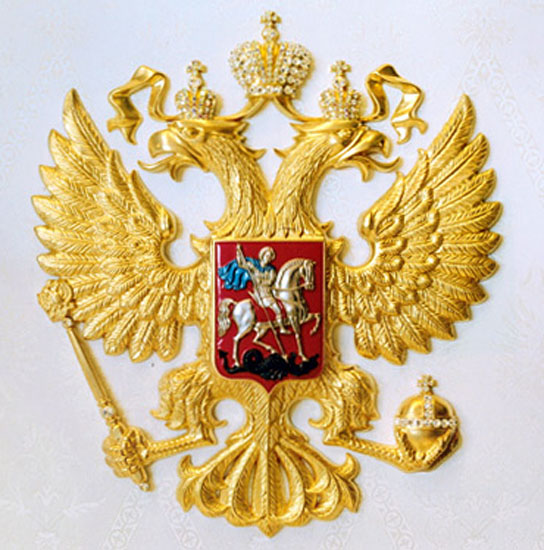 Un Avión De Zar Para El Presidente De Rusia