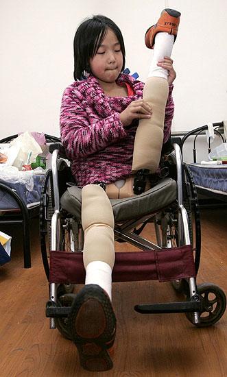 kaki palsu Qian