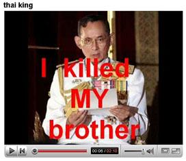 El rey de Tailandia en YouTube