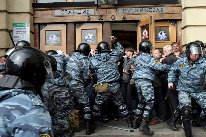 Protestas en San Petersbugo