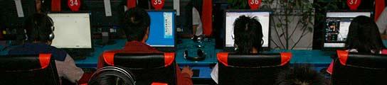 Un cibercafé chino