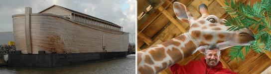 El arca de Huibers