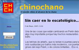 Chinochano
