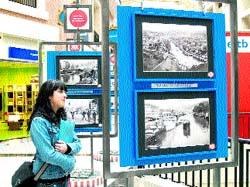 Más de un siglo de  Bilbao en fotografías