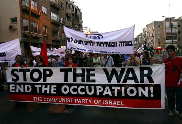 Protestas conta la ocupación israelí