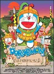 Doraemon y el imperio maya - Cartel