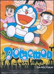 Doraemon y las mil y una aventuras - Cartel