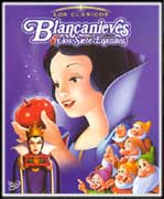 Blancanieves y los siete enanitos - Cartel