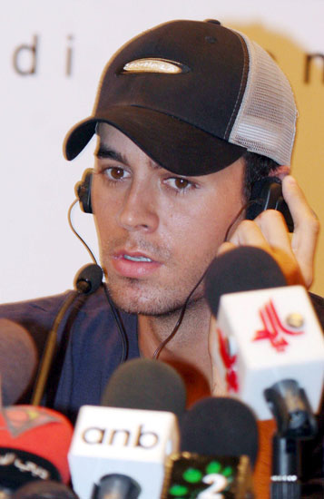 Enrique Iglesias en Damasco.