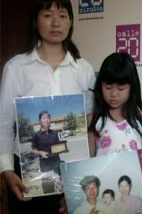 Dai Zhizhen y su hija Fadu.