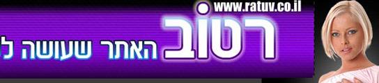 Porno judío