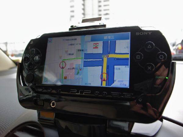La PSP no sólo sirve para jugar