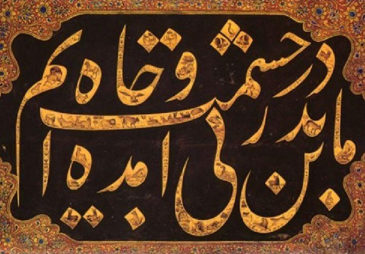 Filología y traducción del árabe, en Toledo.