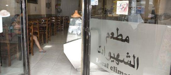 El ramadán vacía los bares de Ruzafa (Valencia)