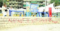 Nacionalismo a flor de piel también en Alicante