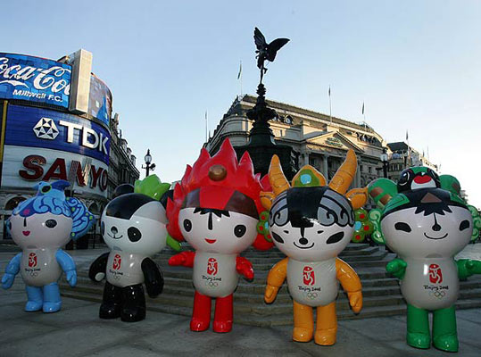 Mascotas de Pekín 2008