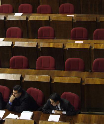 Parlamento de Georgia