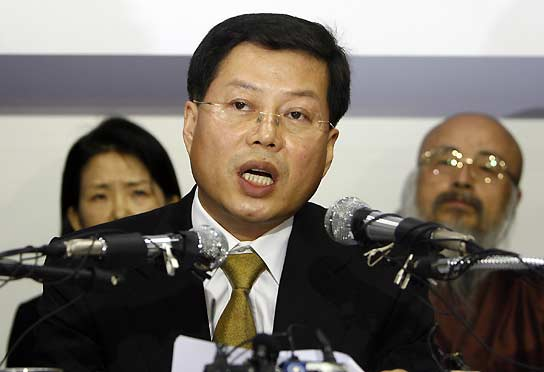 Corrupción en Samsung