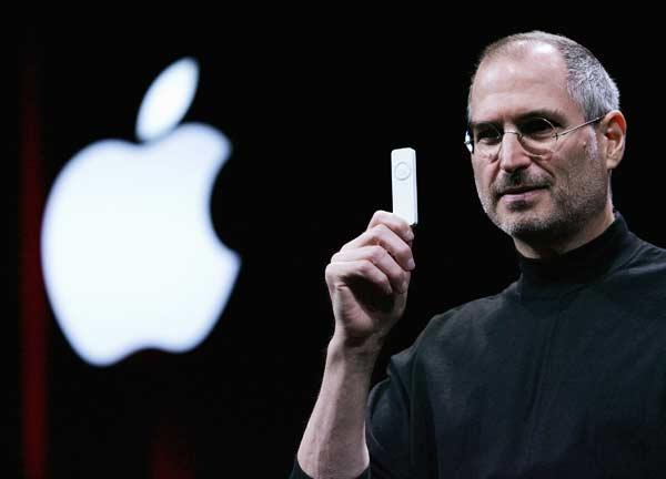 Apple logra cerrar Think Geek