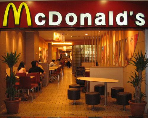 Un establecimiento McDonald's