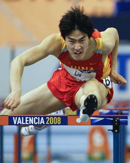 Liu Xang durante la final de los 60 metros vallas.