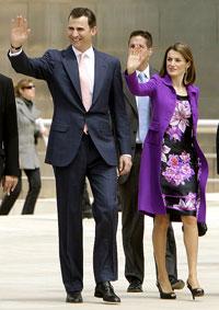 Los Príncipes de Asturias en Bilbao.