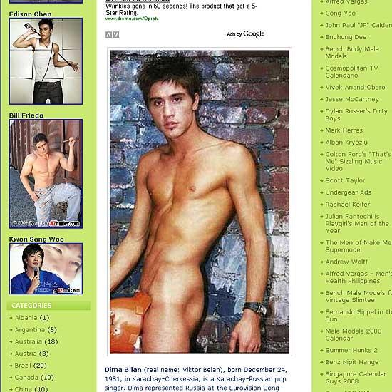 Gay erotica publisher
