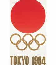 Cartel Tokio 1958